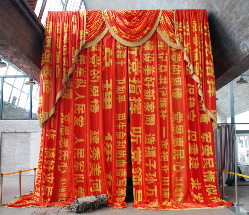 YUAN Gong, Red Curtains 512, 2009. Installation, verschiedene Materialien, ca 7-8 m hoch, Fotograf: Zhang Yisheng © YUAN Gong, courtesy Sammlung Sigg