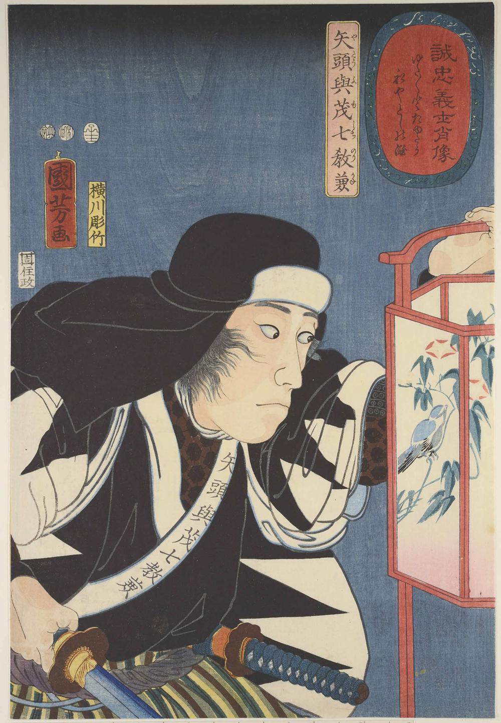 MKG_HokusaiXManga_Kuniyoshi_Samurai
