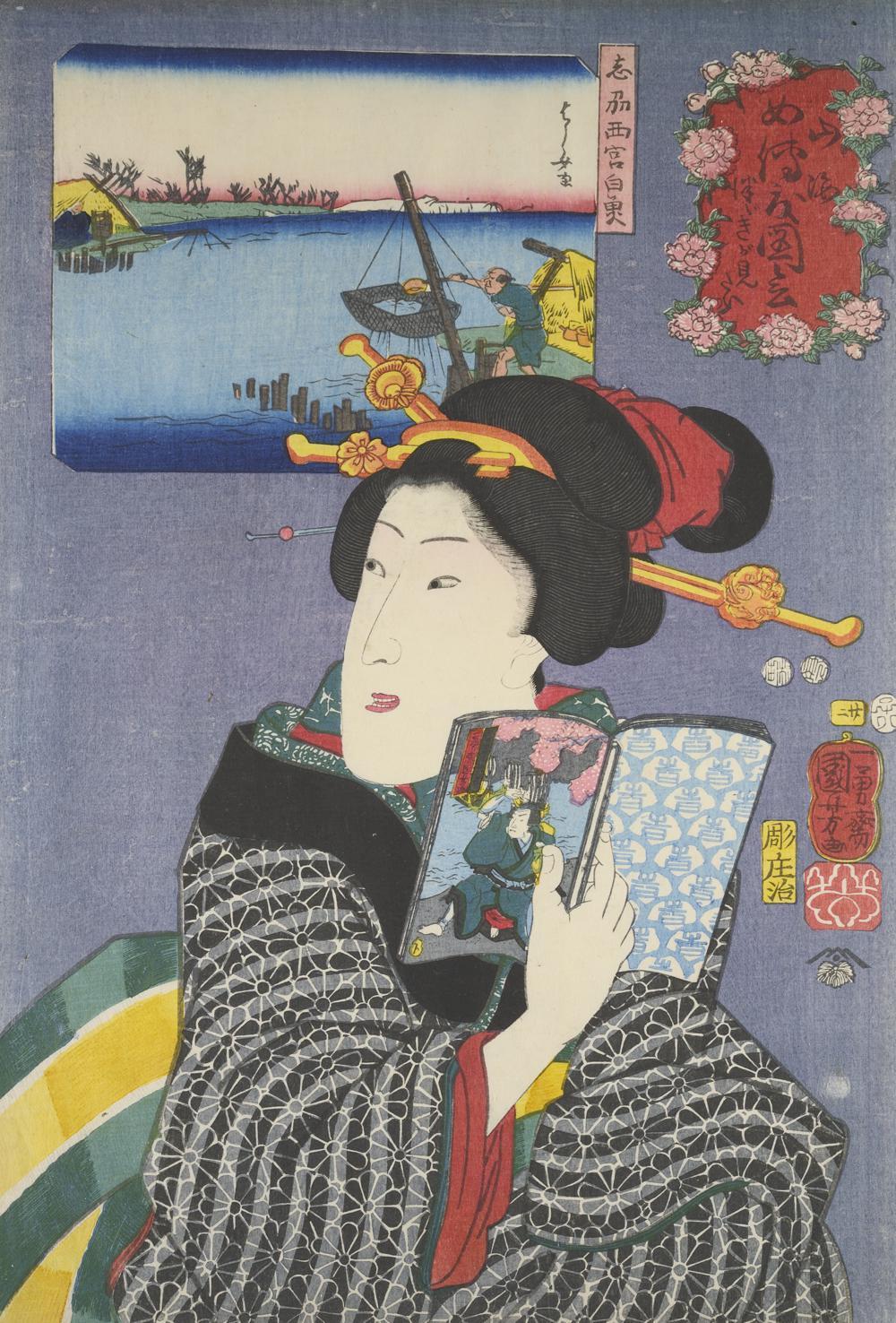 MKG_Hokusai_x_Manga_Kuniyoshi_Frau_mit_Manga