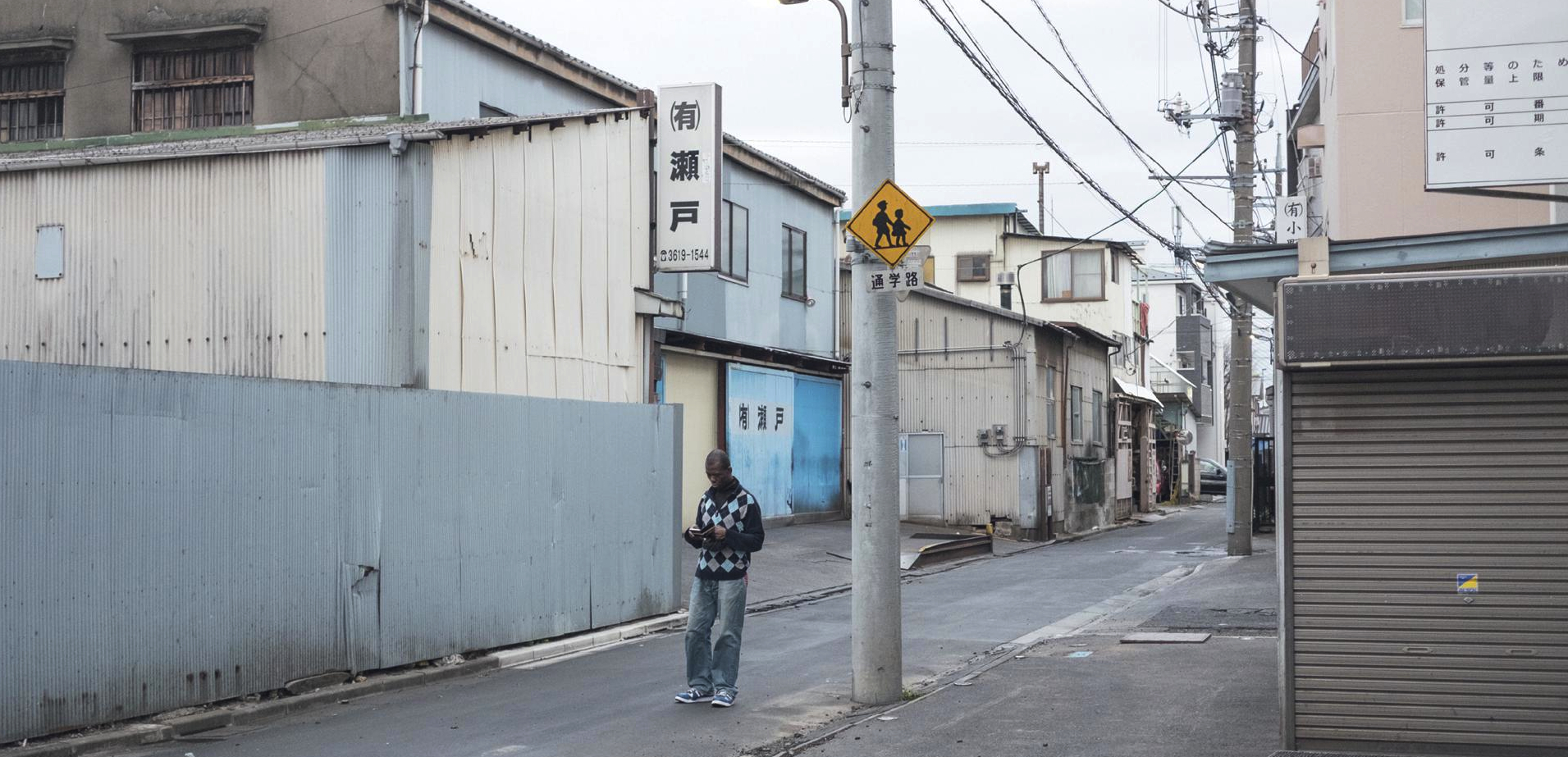Japanisch für Anfänger und Fortgeschrittene